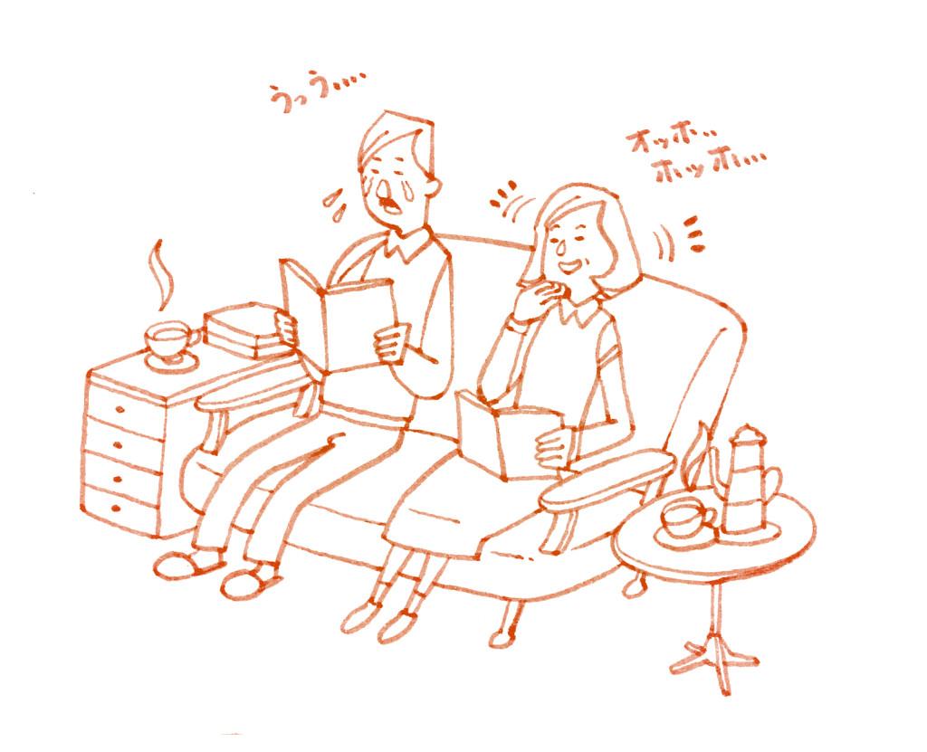 夫婦ふたりで読書