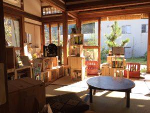 陽だまりの泊まれる図書館「暁」