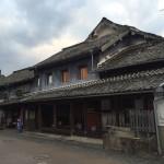 山鹿温泉(熊本県・山鹿)