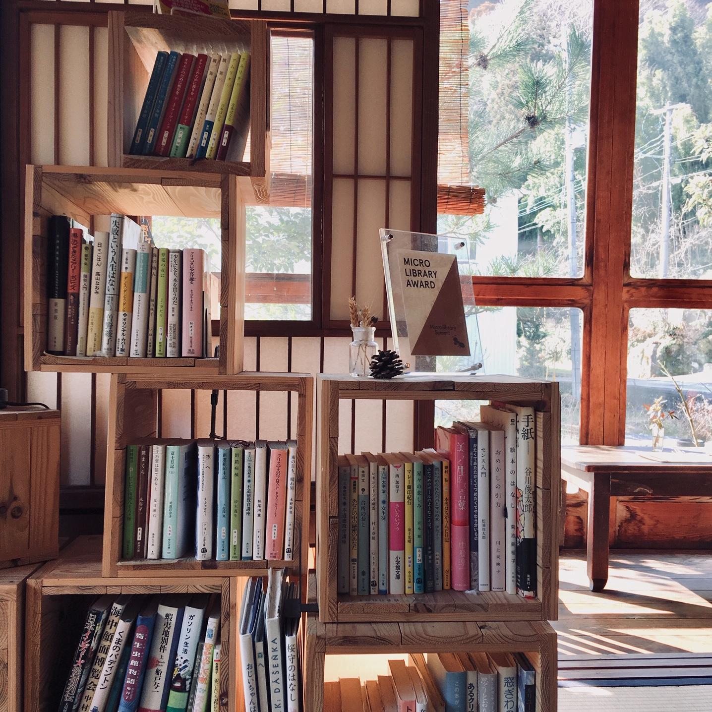 泊まれる図書館「暁」蔵書